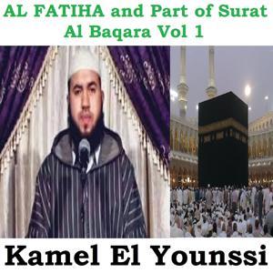 Al Fatiha and Part of Surat Al Baqara, Vol. 1 (Quran)