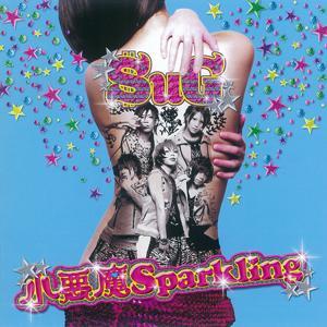Koakuma Sparkling (Regular Edition)