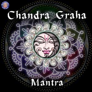 Chandra Graha Mantra