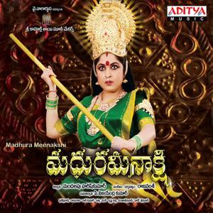 Madhura Meenakshi (Original Motion Picture Soundtrack)