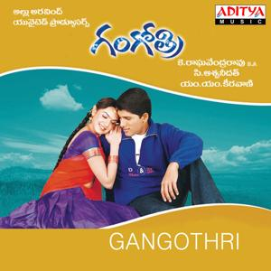 Gangothri (Original Motion Picture Soundtrack)