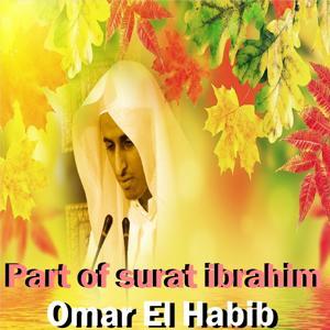 Part of Surat Ibrahim (Quran)