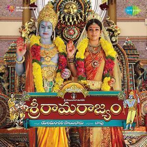 Rama Rajyam (Original Motion Picture Soundtrack)