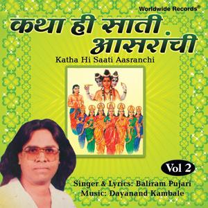 Katha Hi Saati Aasranchi, Vol. 2