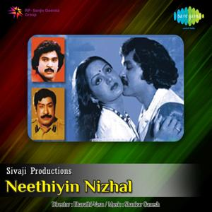 Neethiyin Nizhal (Original Motion Picture Soundtrack)