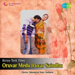 Oruvar Medu Eruvar Saindhu (Original Motion Picture Soundtrack)