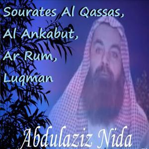 Sourates Al Qassas, Al Ankabut, Ar Rum, Luqman (Quran)