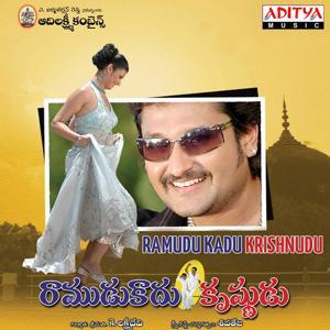 Ramudu Kadu Krishnudu (Original Motion Picture Soundtrack)