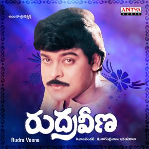 Rudra Veena (Original Motion Picture Soundtrack)