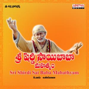 Sri Shirdi Sai Baba Mahathyam (Original Motion Picture Soundtrack)