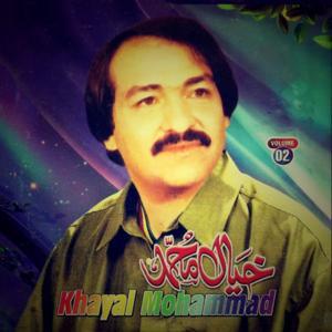 Khayal Mohammad, Vol. 2