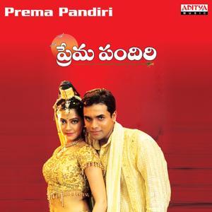Prema Pandiri (Original Motion Picture Soundtrack)