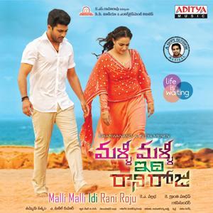 Malli Malli Idi Rani Roju (Original Motion Picture Soundtrack)