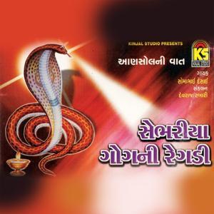 Sebhariya Gogani Regdi - Chanshol Ni Vaat