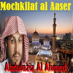 Mochkilat Al Aaser (Quran)