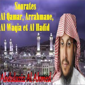 Sourates Al Qamar, Arrahmane, Al Waqia Et Al Hadid (Quran)
