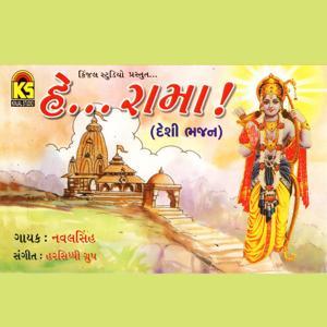 He Rama - Deshi Bhajan