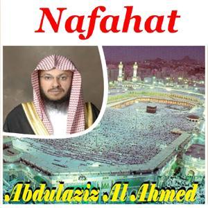Nafahat (Quran)