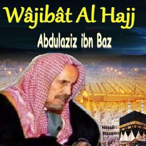 Wâjibât Al Hajj (Quran)