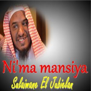 Ni'Ma Mansiya (Quran)
