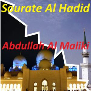 Sourate Al Hadid (Quran)