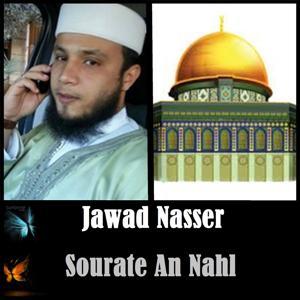 Sourate An Nahl (Quran)