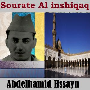 Sourate Al Inshiqaq (Warch)