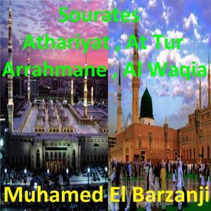 Sourates Athariyat, At Tur, Arrahmane, Al Waqia (Quran)