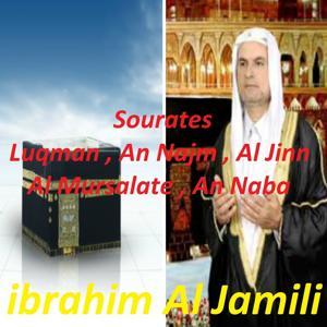 Sourates Luqman, An Najm, Al Jinn, Al Mursalate, An Naba (Quran)