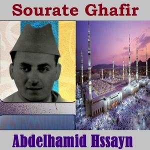 Sourate Ghafir (Warch)