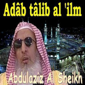Adâb Tâlib Al 'Ilm (Quran)