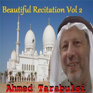 Beautiful Recitation Vol. 2 (Quran)