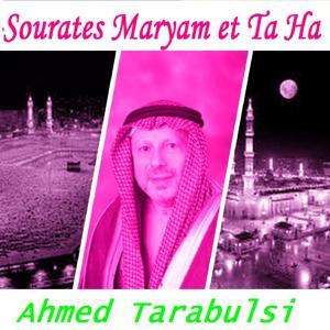 Sourates Maryam Et Ta Ha (Quran)
