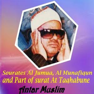 Sourates Al Jumua, Al Munafiqun And Part Of Surat At Taghabune (Quran)