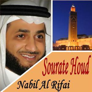 Sourate Houd (Quran)