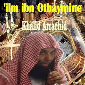 'Ilm Ibn Othaymine (Quran)
