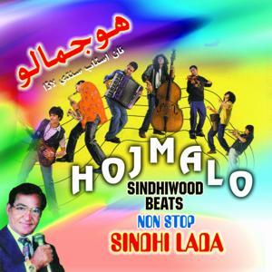 Hojmalo Sindhiwood Beats (Non Stop Sindhi Lada)