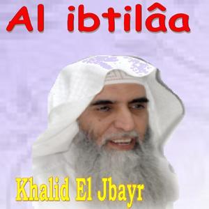 Al Ibtilâa (Quran)