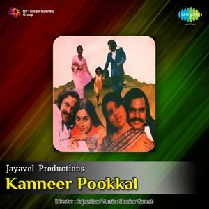 Kanneer Pookkal (Original Motion Picture Soundtrack)