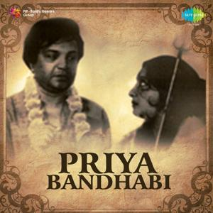 Priya Bandhabi (Original Motion Picture Soundtrack)