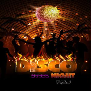 Music Disco House Night, Vol. 1