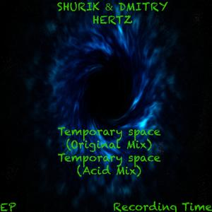Temporary Space