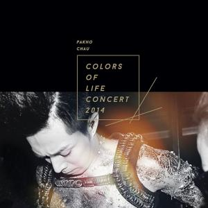 Colors Of Life Concert 2014 (Live)