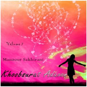 Khoobsurat Adaoon, Vol. 7