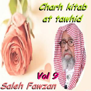 Charh kitab at tawhid Vol 9 (Quran)