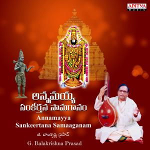 Annamayya Sankeertana Samaaganam