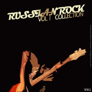 Russian Rock - Collection Vol. 1