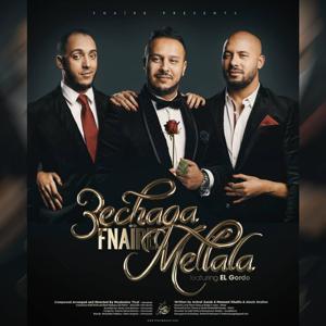 3echaqa Mellala (feat. El Gordo)