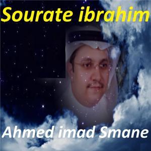 Sourate ibrahim (Quran)