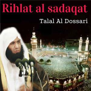 Rihlat al sadaqat (Quran)